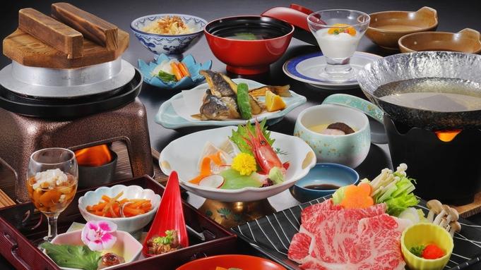 【森に包まれた癒しの空間「J-Styleヴィラ」】夕食グレードアップ!福島牛A4ロースしゃぶしゃぶ♪