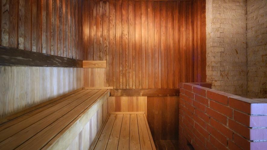 【サウナ】両方の浴場にはサウナが併設されています。温泉と併用すればデトックス効果が期待できます。