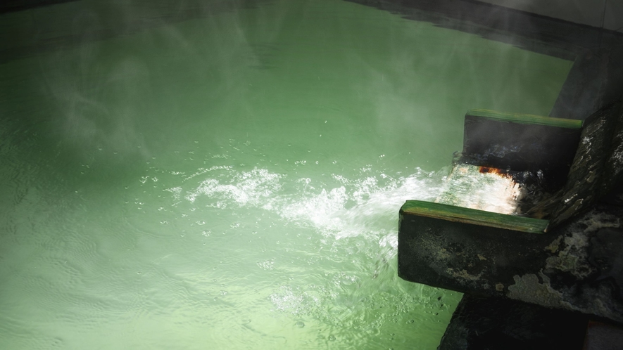 【中の沢温泉】日本一級の豊富な湯量を誇る源泉を使用し、広めの大浴場に贅沢にかけ流し。