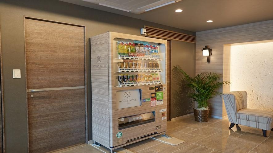 【自動販売機】フロントに自動販売機ご用意しております。
