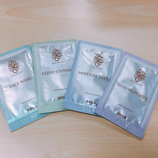 レディースセット|洗顔フォーム・クレンジング・化粧水・乳液のセットは200円でご購入いただけます。