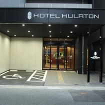 外観 2018年8月オープンのホテルフラトン福岡博多。クールでスタイリッシュな空間のホテルです。