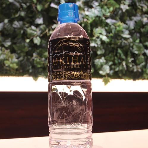 チェックインサービス|名水百選にも選ばれた福岡県うきは町のミネラルウォーター。美味しい天然水。