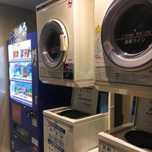 コインランドリー|洗濯機・乾燥機をご準備しておりますので長期のご滞在も安心です。
