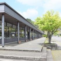 約20,000坪の広さの有田焼ショッピングモールの中にarita huisはあります。