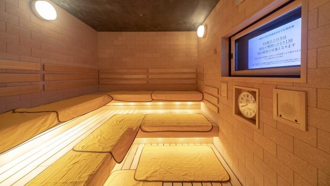 【連泊割◆素泊り】2連泊以上清掃なしのwecoプラン<Wi-Fi&ランドリー無料>