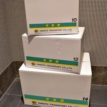 ◆宅配便◆箱の販売もございます