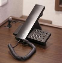 ◆客室電話◆