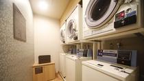 【サービス】洗濯機(無料)・乾燥機(有料) (13階・大浴場内)
