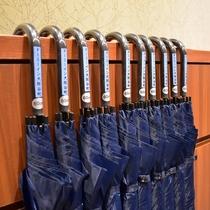 ◆貸出傘も完備◆