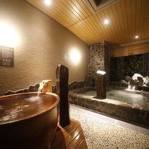 ◆大浴場 女性外気浴・壺風呂◆