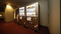 【サービス】自動販売機 (1階・7階・13階)