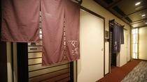 【水都の湯】天然温泉大浴場 (13階)・営業時間15:00~翌10:00