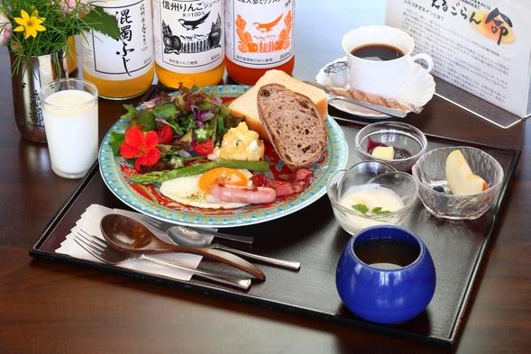 和食or洋食?選べる朝ごはん♪こだわりの高級卵を使用☆元気をチャージして安曇野を満喫!【朝食付き】