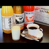 朝食ドリンク♪