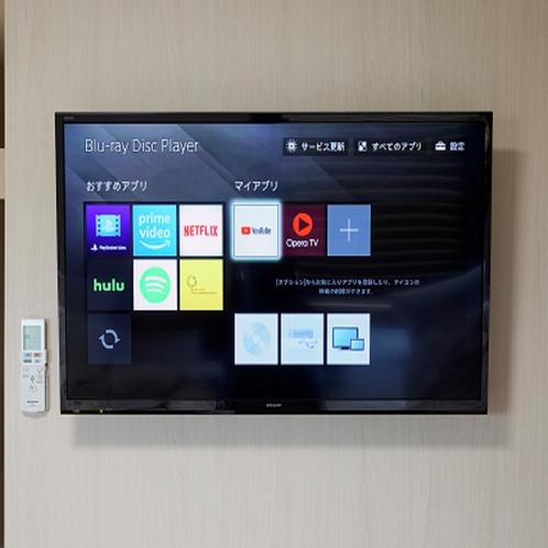 ◆40型壁掛けテレビ◆全室完備