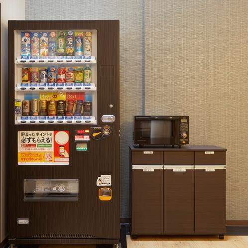 館内 自動販売機