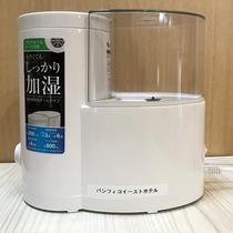 ◆加湿器◆全室完備