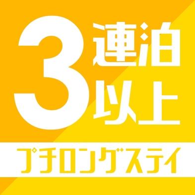 【3連泊〜・ARAHA BLUE RESORT】潮風感じるコンドミニアムリゾートで〜 暮らす旅 〜