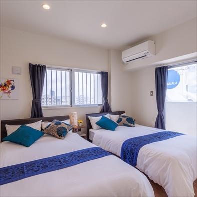 【ロングステイ】沖縄観光を思う存分満喫☆5連泊からのロングステイプラン