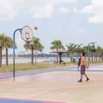 アラハビーチ バスケットコート