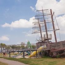 アラハビーチ公園の帆船(遊具)