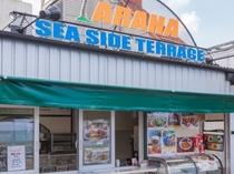 アラハビーチのレストラン