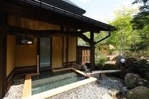 古民家一軒家タイプ「欅家 605」 の専用露天風呂