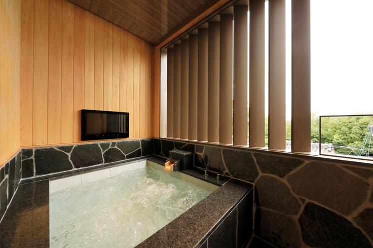 スパスイート【半露天風呂】※浴槽の種類は選べません。ご了承下さい。