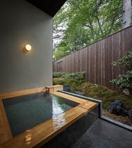 客室 TAKASAGO 露天風呂