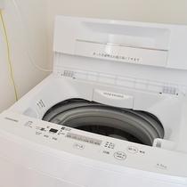 *洗濯機完備
