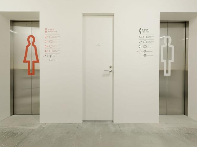 ロビー エレベーター