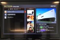 テレビ<ビデオオンデマンド>