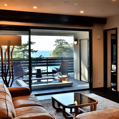 【直前割】わずか6組様限定の絶景湯宿 堂ヶ島の島々とオーシャンビューを眺めながら伊豆の高級食材を堪能