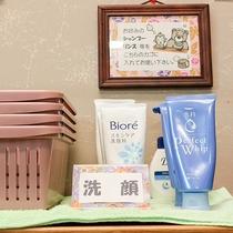 *女性用内湯/洗顔料は数種類からお好みで選べます