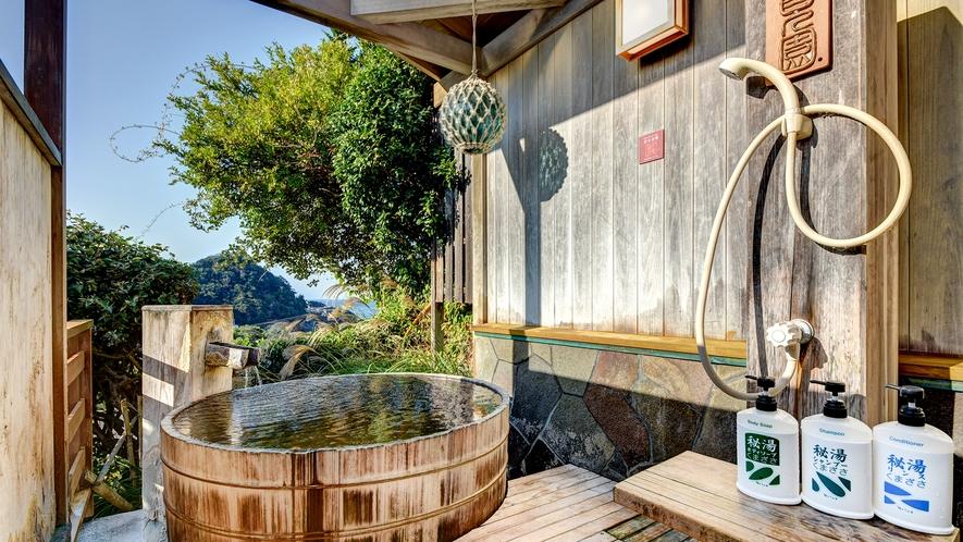 *無料貸切露天風呂/お連れ様と水入らずの貸切温泉を満喫してください