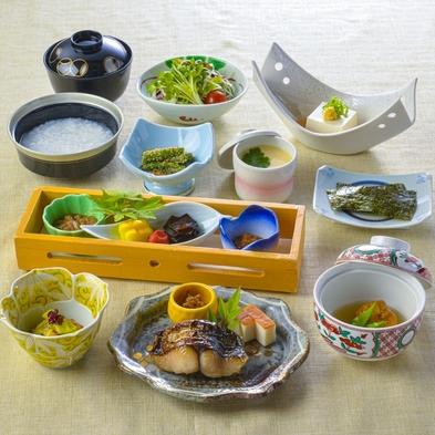 【秋冬旅セール】【朝食付】さごし西京焼きの料理長おすすめ和朝食 ☆ 1日の始まりは朝食から!