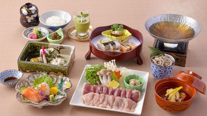 【夕食・朝食付】滋賀の恵みを味わう・・・『近江合鴨鍋』秋色会席 11月まで
