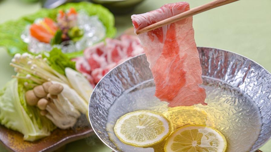 【夕食・朝食付】甘みと旨味の『バームクーヘン豚』をさっぱり塩レモン出汁仕立てで☆しゃぶしゃぶ会席