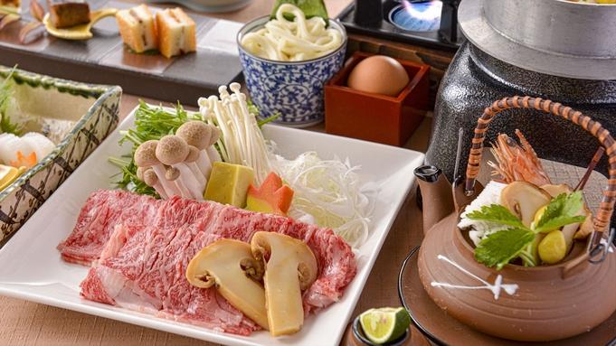 【夕食・朝食付】『松茸』の食感や香りを活かした本格会席料理 松茸と近江牛の特選会席 10月まで