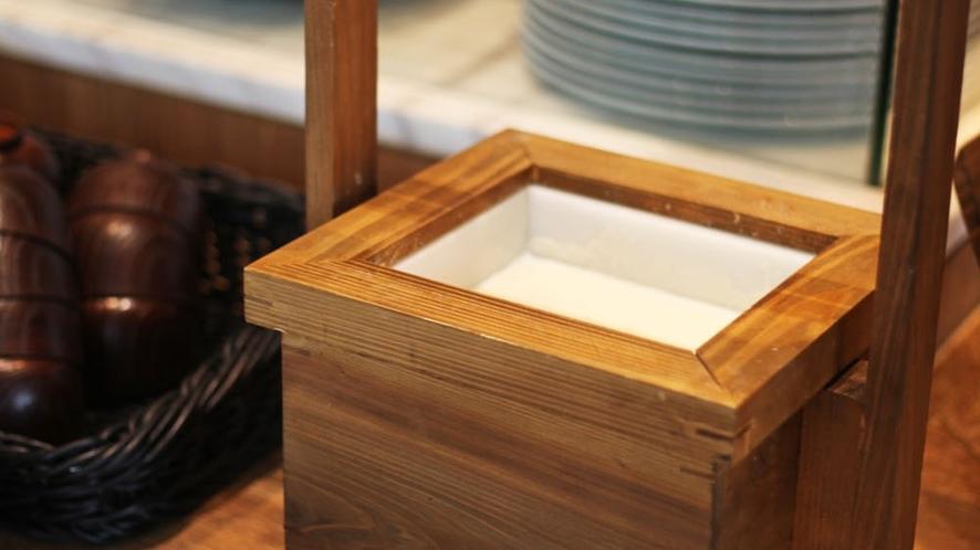 ◆手作り豆腐◆