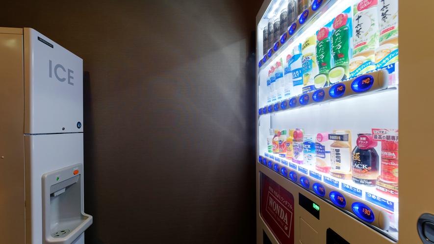 ◆自動販売機と製氷機◆