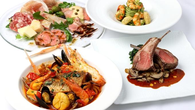 優雅なご褒美ステイー高級イタリアレストラン【サバティーニ】の夕食付 素泊まり