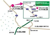 ミネルヴァ七尾ふじのせ里山館までの近隣地図