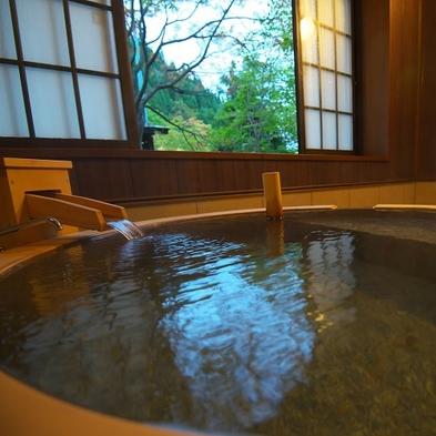 【特別室スタンダードプラン】贅を尽くした最上級スイート ヒバ風呂で愉しむ特別室限定の塩化物泉を堪能