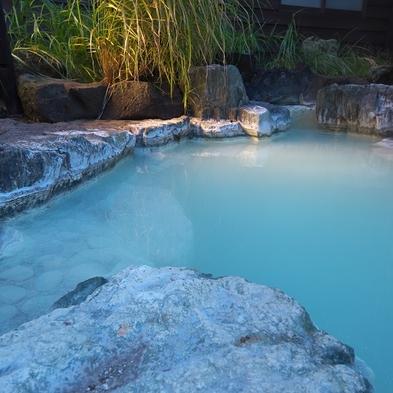 ◆ 日景温泉プラン ◆ 源泉かけ流しの秘湯と老舗料亭の食を堪能 +個室食事処 +貸切風呂