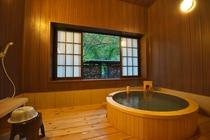 展望風呂付客室<特別室>