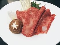 【鍋物】熊野牛しゃぶしゃぶ