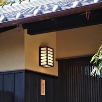露天風呂付客室 金木犀玄関