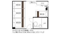 ◇ファミリールーム◇ 間取り図(5名利用時)